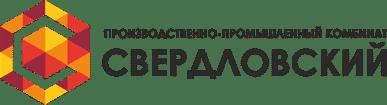ППК Свердловский