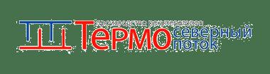 Тером-Серверный поток